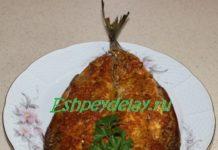 Скумбрия, запеченная с чесноком и паприкой