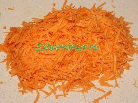 Потёртая морковь