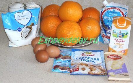 Рецепт Апельсинового торта