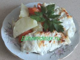 Судак, запеченный с овощами под сметанно-майонезным соусом.