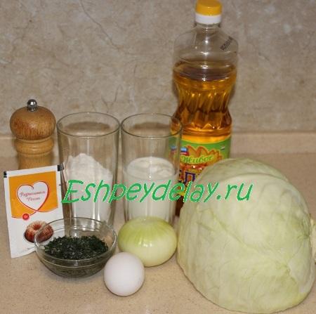 Рецепт оладьи из капусты на кефире