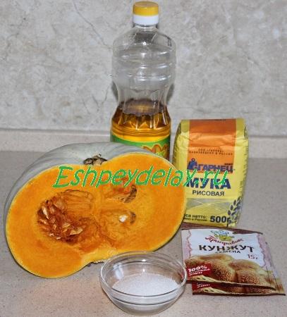 Рецепт азиатских блинчиков из тыквы с кунжутом