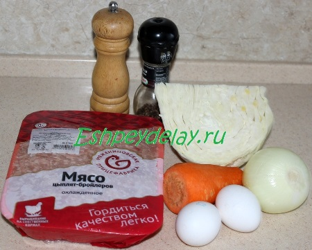 Рецепт запеканка из куриного фарша с капустой