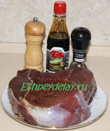 Рецепт конины в гранатовом соусе
