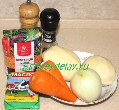 Рецепт супа пюре из чечевицы