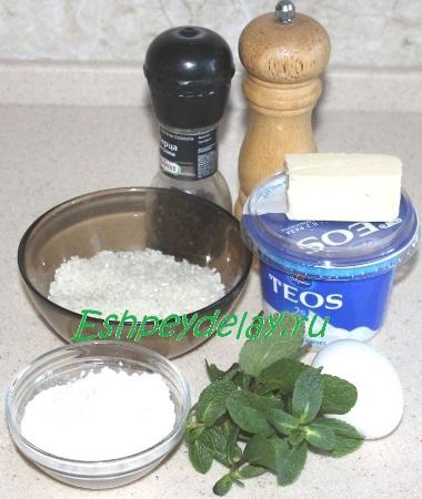 Рецепт турецкого йогуртового супа