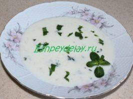 Йогуртовый суп по-турецки
