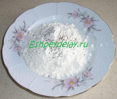 Муку солим и перчим