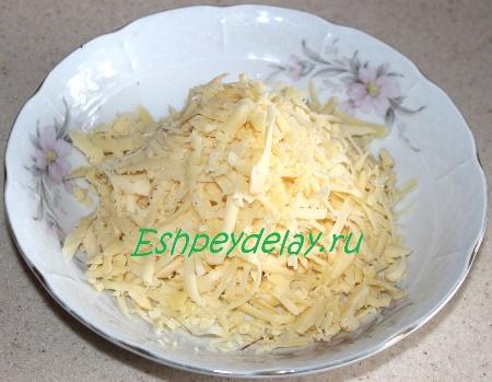 Трём сыр