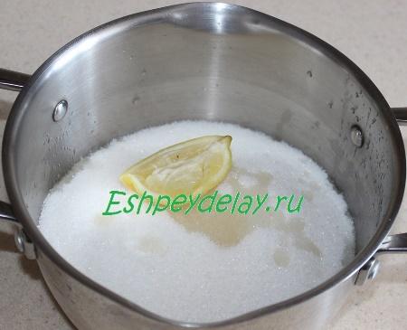 Выжмем лимон